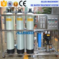 CE Reverse Osmosis Brackish Salt Water Treatment Desalination System with Factory Price Manufactures