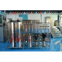 Buy cheap Whole Stainless Steel Reverse Osmosis Water Filter System from wholesalers