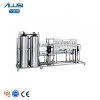 SUS Two stage Ro Water Treatment with EDI System for Cosmetic Manufactures