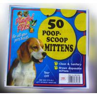DOG CAT PET PRODUCTS, SCOOPERS, PET WASTE BAGS, LITTER BAGS, DOGGY BAGS, DOG WASTE BAGS, PET WASTE C Manufactures