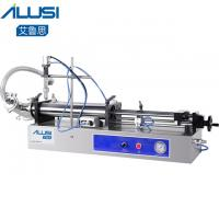 Buy cheap Horizontal Liquid Filling Machine for Shampoo/ Body wash/ Liquid detergent from wholesalers