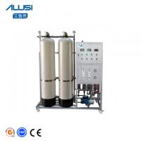 Friendly PVC Reverse Osmosis Water Treatment Purification Filter Machine Manufactures