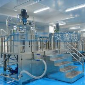 5 Ton Vacuum Homogenizier Emulsifying Cream Mixer Fixed Type Machine Manufactures