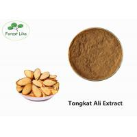 China Herba Extract Male Enhancement Powder Tongkat Ali Extract for Food and Medcine on sale