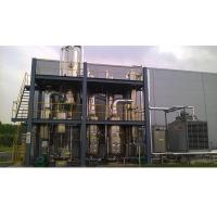China Sodium Chloride Wastewater Triple Effect Evaporation Crystallization Project on sale