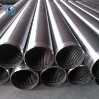 Stainless Steel Water Well Screen , Johnson Well Screen High Temperature Resistant Manufactures