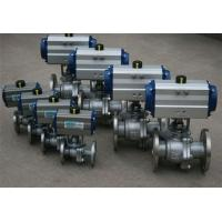 China Ball Valves Electric Valve Actuator AT / GT Series And Aluminum Alloy Cylinder Block on sale