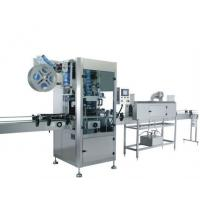 Buy cheap Automatic Shrinking Sleeve Labeling Machine from wholesalers