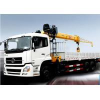 China Telescopic Boom Truck Mounted Crane 12000kg For Safety Transportion SQS300V on sale