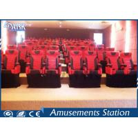 China Dynamic Effect 5D Movie Equipment Cabinet 7D 9D Cinema House For Theme Park on sale