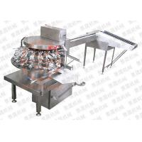 Egg mixer (egg cup type separate yolk protein) DC - 528 Manufactures