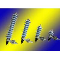 Quality Polymeric Lightning Surge Arrester , Metal Oxide Lightning Protector ZNO Arrester for sale