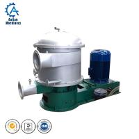 Pulp and paper making machine Pressure Screen paper recycling equipment Manufactures