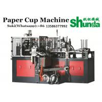 Automatic Paper Cup Making Machine For Hot And Cold Drink Cups Paper Cup Forming Machine With Hot Air Manufactures