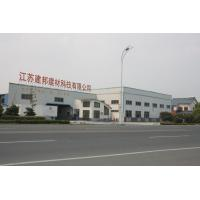 Jiangsu Jumbo Building Material & Technologies Co.,Ltd