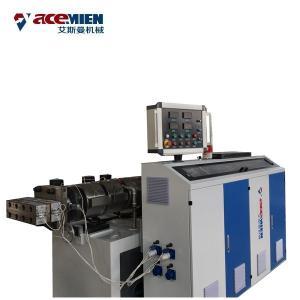 China PVC Film Lamination Hot Stamping Plastic Board Making Machine , PVC Ceiling Machine on sale