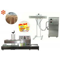 China Multifunction Commercial Food Vacuum Sealer Foil Sealing Machine 20 - 300mm Bottle Height on sale