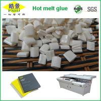 China Fast Bonding White  Granule EVA Hot Melt Adhesive For Paper Products And Notebooks on sale