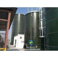 Enamel Coated Waste Water Storage Tanks With Corrosion Resistance Manufactures