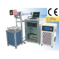 Large Character CO2 Nonmetal Marking Machine (HSCO2-100W) Manufactures