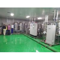 China GMP/SUP grande non electric compact water purifier pharma machinery on sale