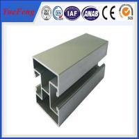 High Power solar panel mounting aluminium extrusion rails with ISO certificate Manufactures