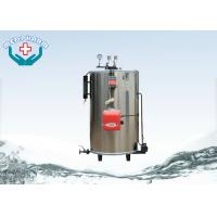 High Sensitivity Pressure Switch Industrial Steam Boiler Compact Vertical Shell Type Manufactures