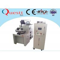 Buy cheap CNC Fiber Laser Cutting Machine , YAG Laser Cutter 300W For Carbon Steel Alloy from wholesalers
