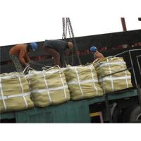 Quality Ordinary Portland Cement for sale