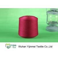 Quality Bright Polyester Core Spun Yarn Thread For Sewing Clothes And Shoes for sale
