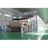 Automatic Recycled Paper Making Machine High Speed  Easy Operation 100tons/Day Manufactures