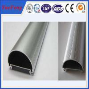 6063 T5 enclosure led aluminum heat sink for led/ china manufacture of aluminium price Manufactures