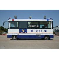 25 Km / H Mobile Police Command Vehicles Service Station 3G Wireless Transmission Manufactures