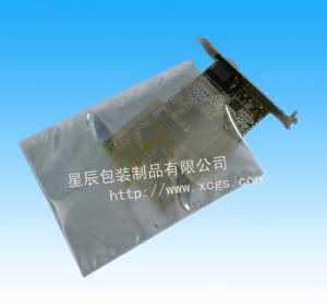 shielding bag(flat top open) Manufactures