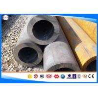 Alloy Steel Tube Axle Pipe Use With QT Heat Treatment Seamless Process ASTM 1330 Manufactures