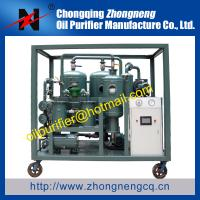 Double-Stage Vacuum Insulation Oil Regeneration Plant, recycle aged transformer oil Manufactures