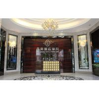 Foshan Bowson Shangdian Hotel Furniture Co.,Ltd
