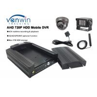 China 12 V Car CCTV DVR System 720P Mobile DVR AHD 1.3MP Security Cameras on sale