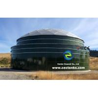 Landfill Leachate Storage Tanks For Leachate Treatment Project In Oregon