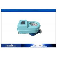 Digital IC Card Water Meter DN15 ~ DN600 Nominal Diameter ISO 4064 Class B Manufactures