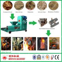 one year warranty time biomass biofuel briquette extruding machine cost for India Market