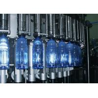 Complete Pet Drinking Water Production Line / Small Bottled Drinking Mineral Water Filling Machine Manufactures