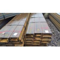 AISI / ASTM  A36 A53 Mild Steel Plate Hot Rolled / Cold Rolled Carbon Steel Sheet / Plate Manufactures