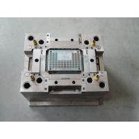 IMD Precision Injection Molding DME Standard ABS POM PMMA PC Support Manufactures