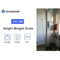 China Electrical Bluetooth Ultrasonic Height And Weight Machine With LED Display on sale