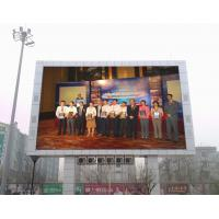 Dicolor I-Magic P16 Full Color Outdoor LED Display Manufactures