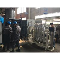 Eco Friendly Membrane Nitrogen Generator Man Machine Control Interface Manufactures