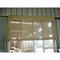 Bamboo Rolling Blind(Curtain) Manufactures
