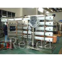 Electric RO Water Treatment Systems SUS / PVC Pipeline Reverse Osmosis System Manufactures