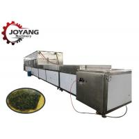 China Tunnel Type Industrial Microwave Equipment Moringa Leaves Sterilization Machine on sale